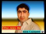 Надир Агаджанов - Одна лишь ты- (Талыш)