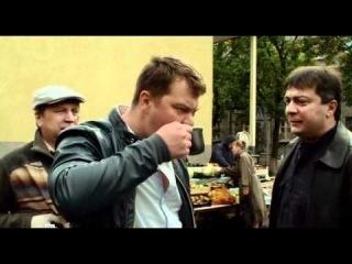 Чужой Район - 11 Серия