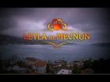 Leyla ile Mecnun - 4.Bölüm Tek Parça