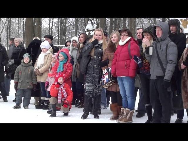Baltojo lokio Kasparo sniego skulptūros atidarymas - atminkime zoo sode gyvenusį Kasparą