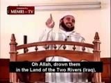 Moroccan Cleric Nhari in 2005: May Allah Turn Iraq into a Nail in the Coffin of US Tyranny