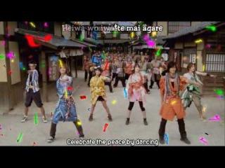 Samurai Sentai Shinkenger VS Go-onger Ending Rap Subbed