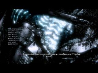 Прохождение Crysis 3 Пробуждение на корабле