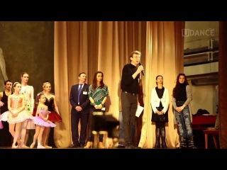 Видеорепорт с конкурса Мысль-Поток@Udance