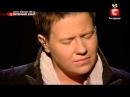 Х-фактор 3.Гала-концерт. Евгений ЛИТВИНКОВИЧ– Мама 3 песня [05.01.13][Супер-ФИНАЛ]