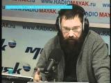 Герман Стерлигов РАССКАЗЫВАЕТ О ТОМ, КАК ЦИВИЛИЗАЦИЯ И