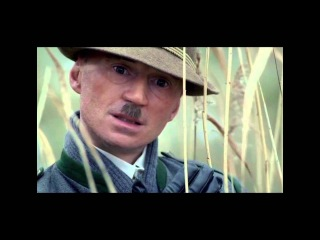 Hitler. Tango of Death. (with Robert Carlyle)