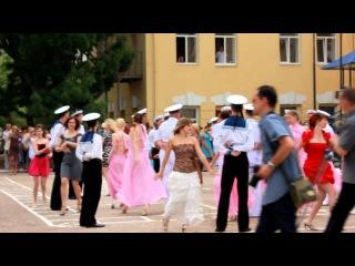 ВМЛ.Выпуск 2012.Танец с учителями и офицерами.