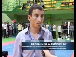 Чемпионат Украины по кикбоксингу (WKA) г. Сумы 18.05.2012