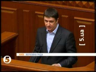 В'ячеслав Кириленко про
