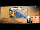 Dakar 2013Дакар 2013 (КАМАЗ-Мастер) - День 6