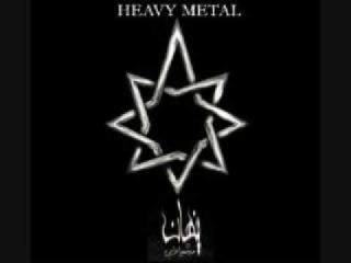 Persian/Iranian Heavy metal (Penhan-Gofleh Bineshon)
