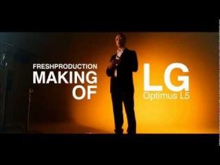 Вackstage со съемок ролика LG Optimus L5