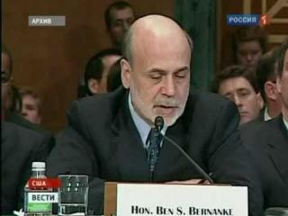 Журналисты раскрыли тайную спецоперацию ФРС США