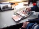 Чрезвычайное происшествие (НТВ) 12.03.2012