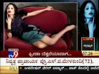 TV9 - FREIDA  PINTO NAKED FOR HER NEW MOVIE