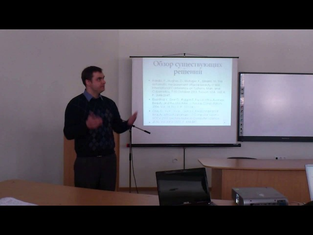 Чернодуб А.Н., Пащенко Ю.А. Биометрическая система определения привлекательности лица человека