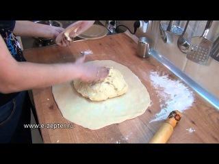 Слоёное тесто - видео рецепт