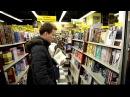 Русская Америка 730. Книжный магазин в Нью Йорке