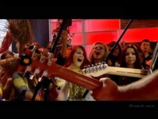 Gouache - Скорый рейс / День Рождения канала