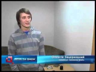 Клип Sorry в новостях на канале Вита