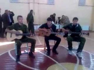 пацаны исполняют песню про Афганистан