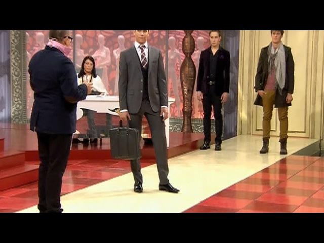 Александр Чернецов Современный мужчина в большом городе - Модный приговор - Первый канал