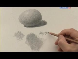 Урок 1. Яйцо. Уроки рисования с Сергеем Андриякой