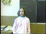 ОЗОН играет в учителей 1996-1997, гимназия 47, Курган