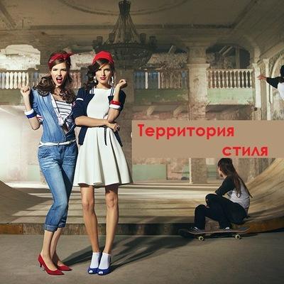 Елена Территориястиля