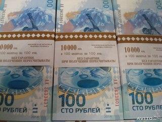 Сколько стоит крымская сотня монеты евро мальта