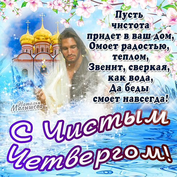 Фото №326304894 со страницы Юлии Гончаровой