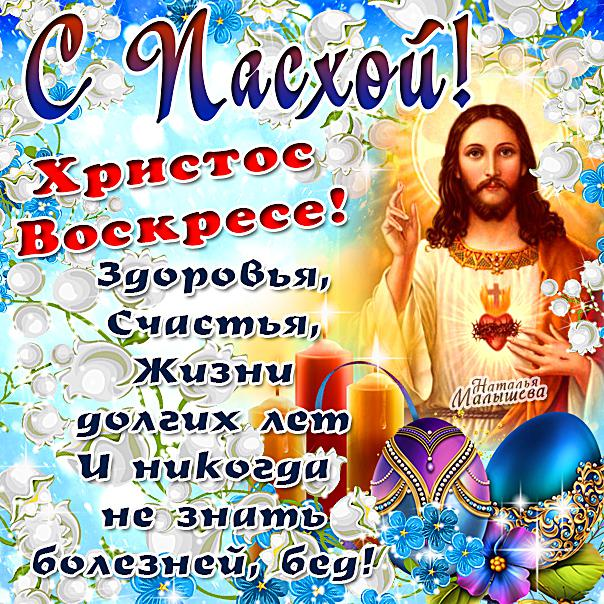 Фото №326492559 со страницы Виктора Всеволодова