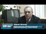 Новости Перми: «Бешеный трамвай» загнали в депо