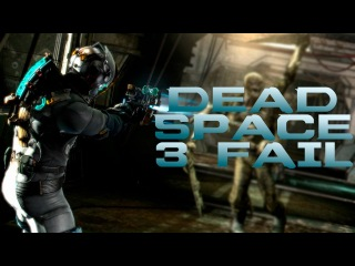 Записки с поля боя: Dead Space 3
