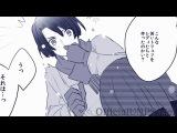 [UNPSyaoi] Masato x Ren // Doujinshi #7