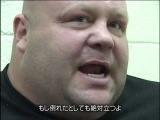 BUTTERBEAN VS SEAN O'HAIRE (BACKSTAGE FOOTAGE) - PRIDE.32: THE REAL DEAL
