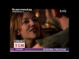 Величне століття Роксолана-Великолепный век в Украине