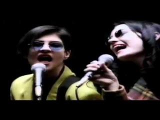 Shakespear's Sister - I Don't Care (lyrics)