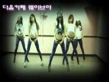WAVEYA 웨이브야 - HyunA 현아 - Change / Group