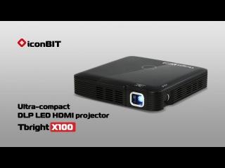 iconBIT Tbright X100. Официальный обзор карманного DLP проектора