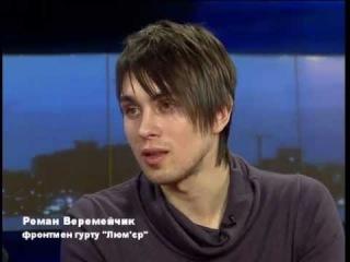 Участники группы Люмьер на 9 канале.Днепропетровск