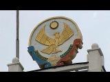 Рамазан Абдулатипов представлен парламенту Республики Дагестан - Первый канал [m.kala]