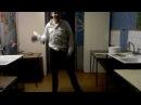 Откровенный танец от Валеры. Продолжение