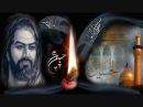Huseynim Vay