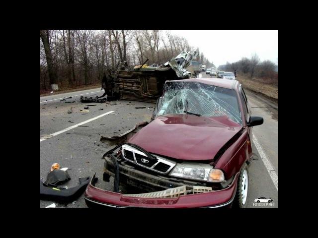 Страшные аварии 2012 года! Жесть! В 1020p HD