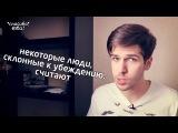 Руслан Усачев и его шоу