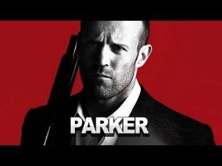 стетхем джейсон  - Parker - Trailer #1