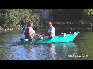 Лодка ДжекБот 300 М на веслах