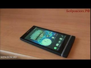 Обзор Sony Xperia S (RUS)